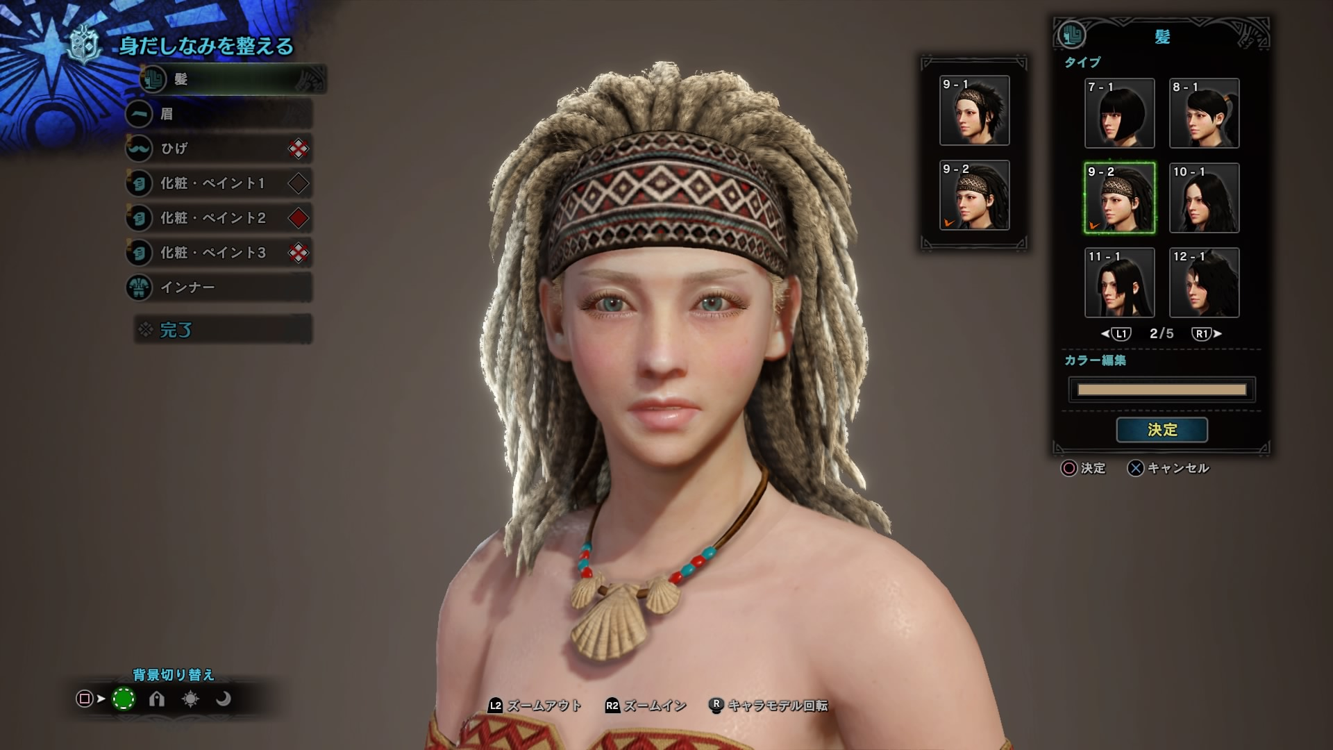 モンスターハンターワールド:アイスボーン髪型 ドレッドヘアー