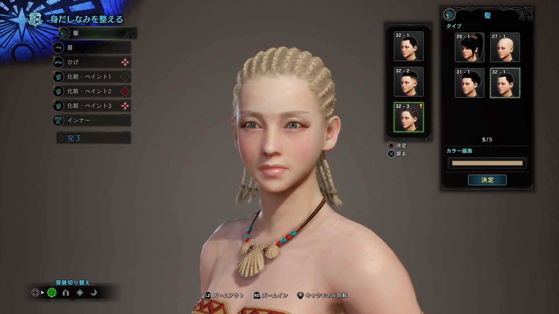 モンスターハンターワールド:アイスボーン髪型 コーンロウ