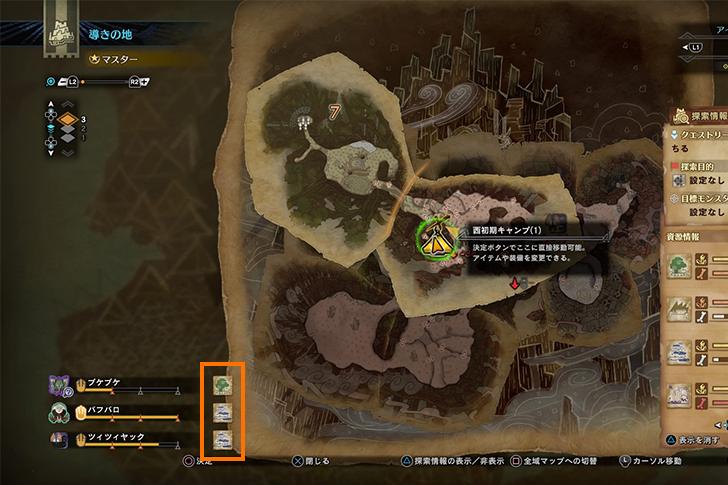 導きの地でのマップ画面で現在出現しているモンスターと地帯アイコンが確認できる!