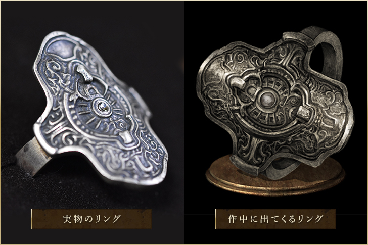 「鉄の加護の指輪」ゲーム画面との比較画像
