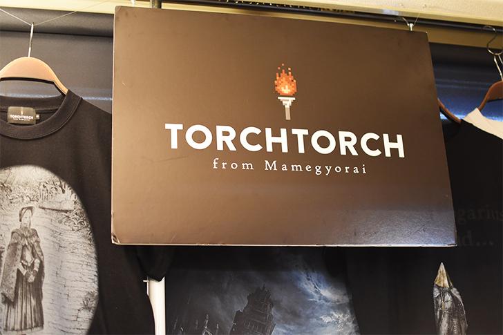 「TORCH TORCH」コーナー!