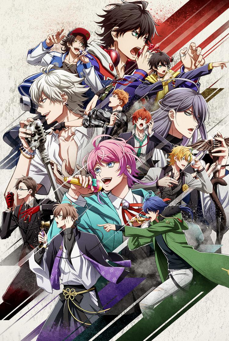 アニメ「『ヒプノシスマイク -Division Rap Battle-』Rhyme Anima」 キービジュアル