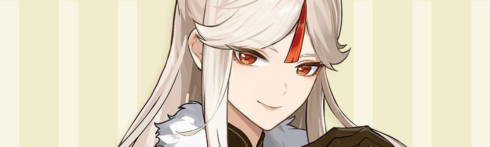 【原神】8月誕生日キャラクター 凝光 誕生日:8月26日