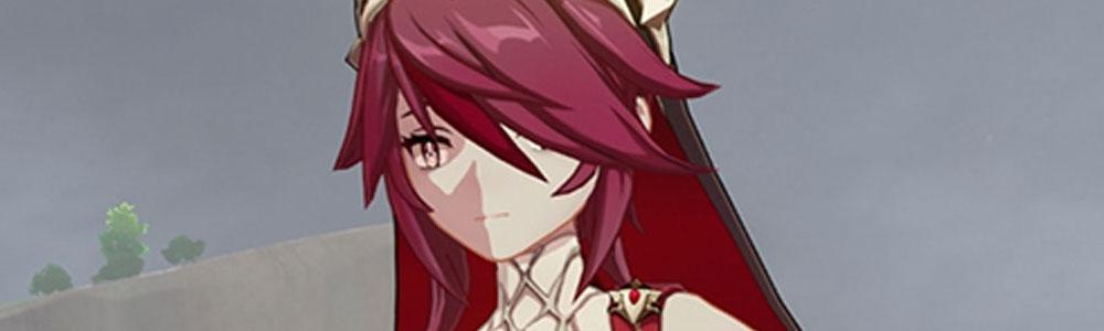 【原神】ロサリア