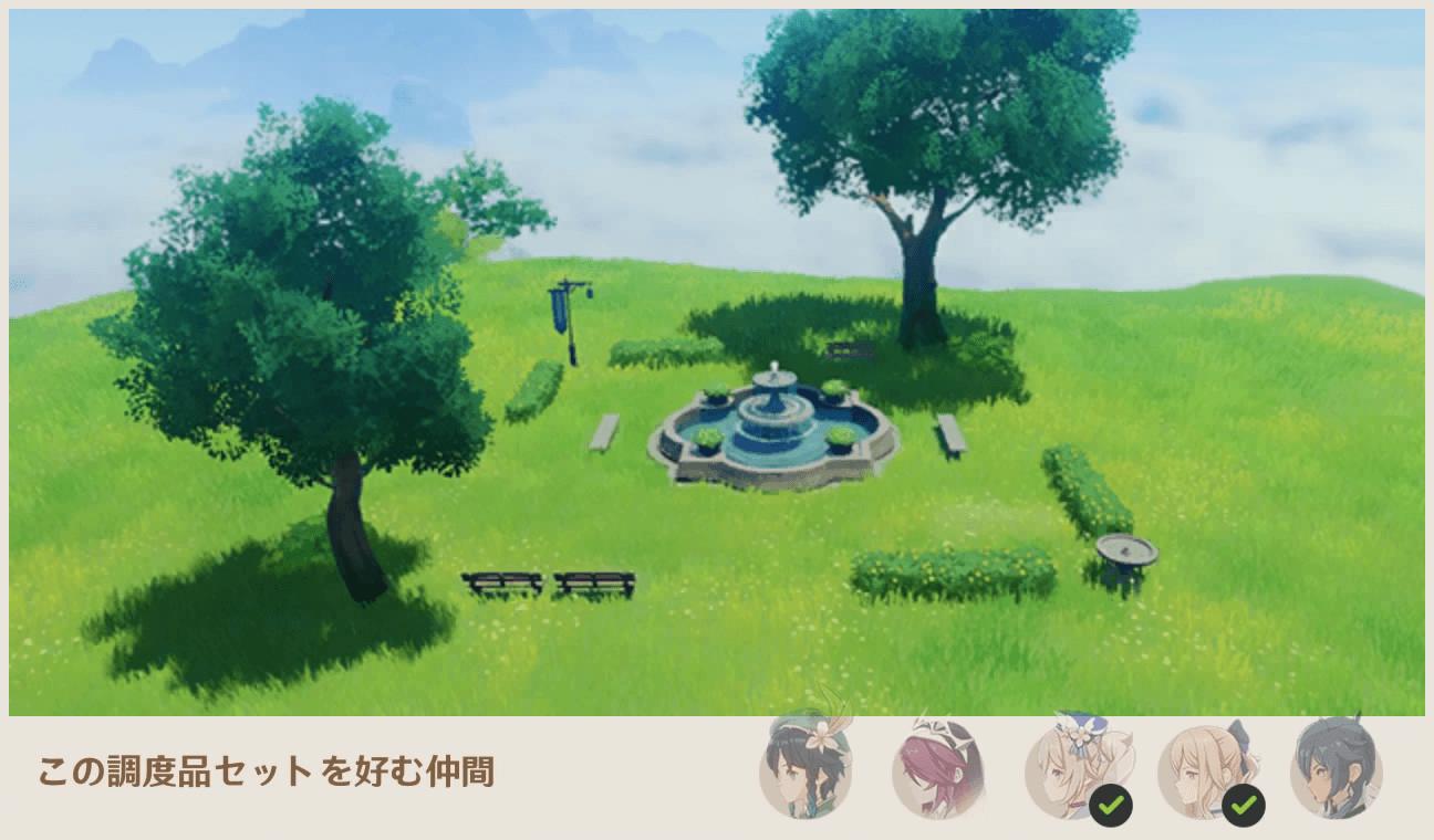 屋外ギフトセット【花鳥の公園】