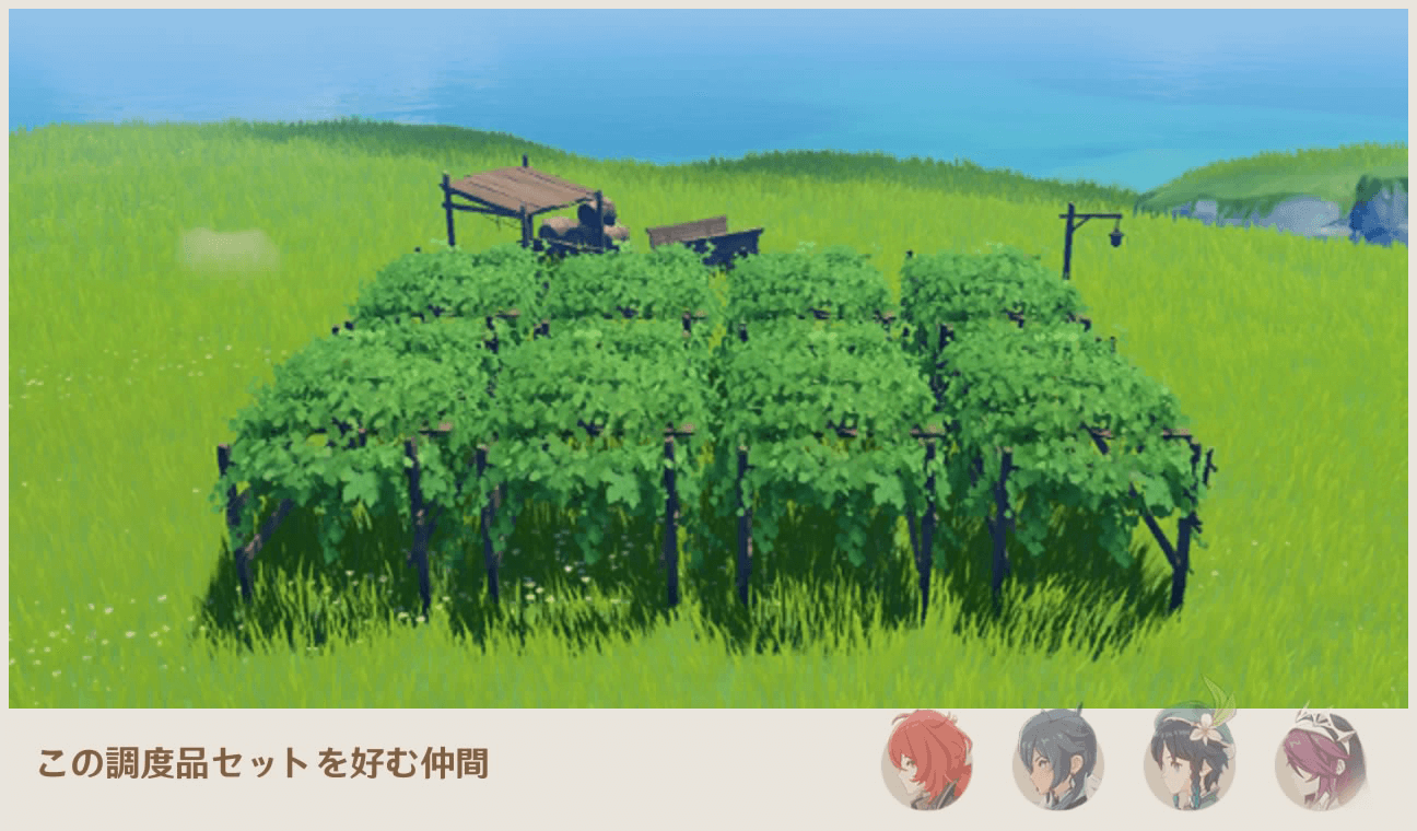 屋外ギフトセット【アカツキ果樹園】