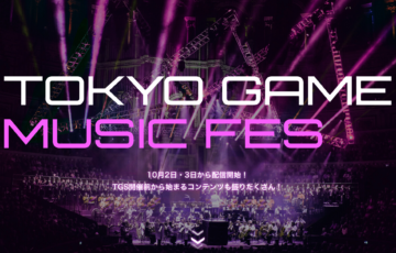 「TOKYO GAME MUSIC FES」