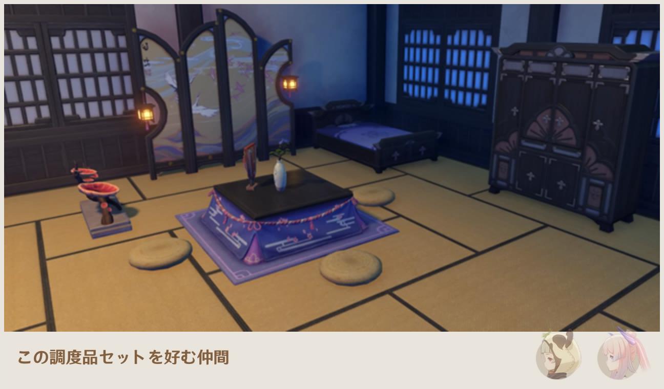 屋内ギフトセット【夢の常しえ】