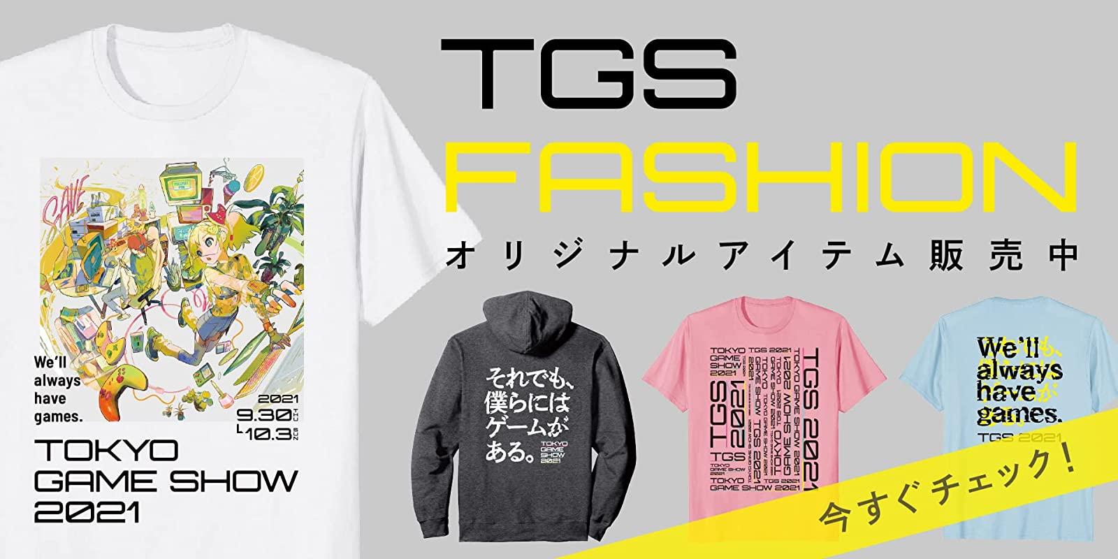 東京ゲームショウ2021オリジナルアイテム